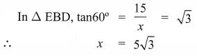 10th Math 6.2 Solution Samacheer Kalvi Solutions Chapter 6 Trigonometry