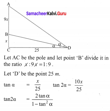 Samacheer Kalvi 10th Maths Chapter 6 Trigonometry Ex 6.2 14