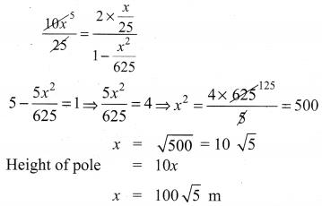 Samacheer Kalvi 10th Maths Chapter 6 Trigonometry Ex 6.2 15