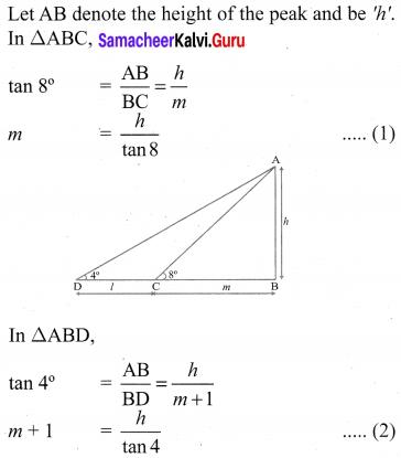 Samacheer Kalvi 10th Maths Chapter 6 Trigonometry Ex 6.2 16