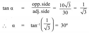 Ex 6.2 Class 10 Samacheer Kalvi Maths Solutions Chapter 6 Trigonometry