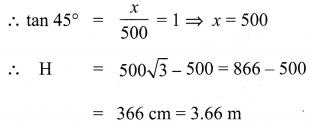 10th Maths 6.2 Samacheer Kalvi Solutions Chapter 6 Trigonometry
