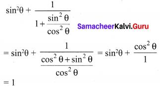 Samacheer Kalvi 10th Maths Chapter 6 Trigonometry Ex 6.5 1