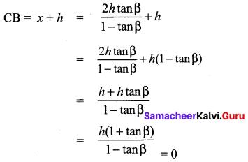 Samacheer Kalvi 10th Maths Chapter 6 Trigonometry Ex 6.5 100