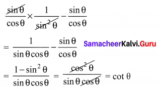 Samacheer Kalvi 10th Maths Chapter 6 Trigonometry Ex 6.5 2