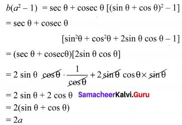 Samacheer Kalvi 10th Maths Chapter 6 Trigonometry Ex 6.5 3