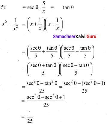 Samacheer Kalvi 10th Maths Chapter 6 Trigonometry Ex 6.5 4