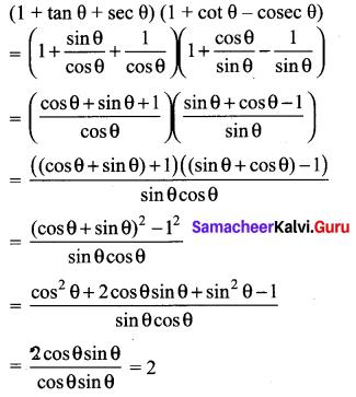 Samacheer Kalvi 10th Maths Chapter 6 Trigonometry Ex 6.5 8