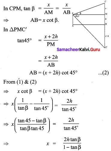 Samacheer Kalvi 10th Maths Chapter 6 Trigonometry Ex 6.5 90
