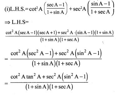 Samacheer Kalvi 10th Maths Chapter 6 Trigonometry Unit Exercise 6 1