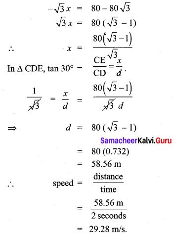 Samacheer Kalvi 10th Maths Chapter 6 Trigonometry Unit Exercise 6 10