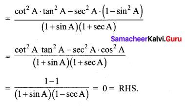 Samacheer Kalvi 10th Maths Chapter 6 Trigonometry Unit Exercise 6 2