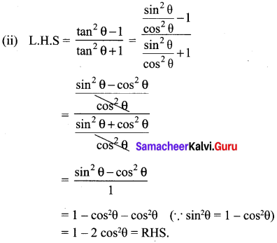 Samacheer Kalvi 10th Maths Chapter 6 Trigonometry Unit Exercise 6 3