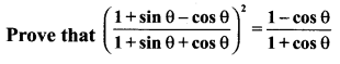Samacheer Kalvi 10th Maths Chapter 6 Trigonometry Unit Exercise 6 5