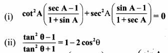 Samacheer Kalvi 10th Maths Chapter 6 Trigonometry Unit Exercise 6 51