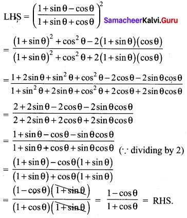 Samacheer Kalvi 10th Maths Chapter 6 Trigonometry Unit Exercise 6 6