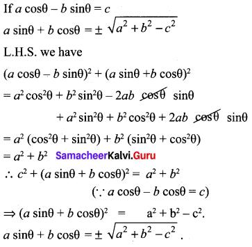 Samacheer Kalvi 10th Maths Chapter 6 Trigonometry Unit Exercise 6 8