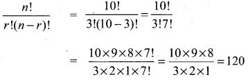 10th Maths Exercise 4.1 11th Sum Combinatorics And Mathematical Induction Samacheer Kalvi