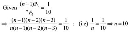 11th Maths Exercise 4.2 Solutions Chapter 4 Combinatorics And Mathematical Induction Samacheer Kalvi