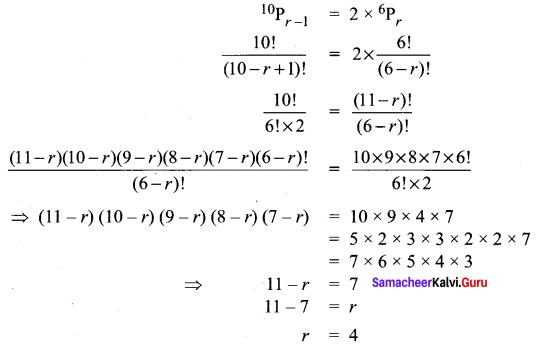 Class 11 Maths Ex 4.2 Solutions Chapter 4 Combinatorics And Mathematical Induction Samacheer Kalvi