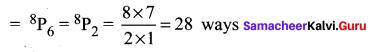 Exercise 4.2 Class 11 Samacheer Kalvi Maths Solutions Chapter 4 Combinatorics And Mathematical Induction