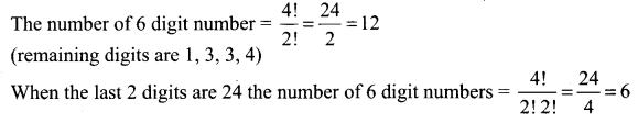 11th Maths 4th Chapter Solutions Combinatorics And Mathematical Induction Ex 4.2 Samacheer Kalvi