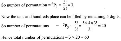 Samacheer Kalvi 11th Maths Solutions Chapter 4 Combinatorics and Mathematical Induction Ex 4.2 57