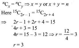 Exercise 4.3 Class 11 Maths Samacheer Kalvi Solutions Chapter 4 Combinatorics And Mathematical Induction