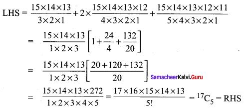 Exercise 4.3 Class 11 Samacheer Kalvi Maths Solutions Chapter 4 Combinatorics And Mathematical Induction