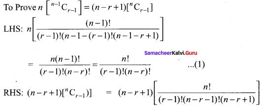 Samacheer Kalvi 11th Maths Solutions Chapter 4 Combinatorics and Mathematical Induction Ex 4.3 9
