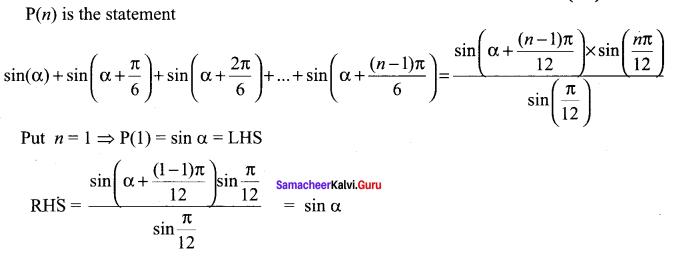 Samacheer Kalvi 11th Maths Solutions Chapter 4 Combinatorics and Mathematical Induction Ex 4.4 112
