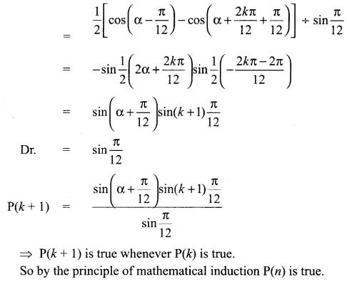 Samacheer Kalvi 11th Maths Solutions Chapter 4 Combinatorics and Mathematical Induction Ex 4.4 115
