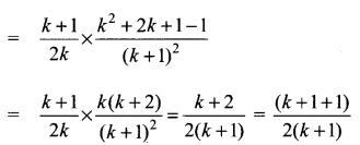 Chapter 4 Class 11 Maths Solutions Combinatorics And Mathematical Induction Ex 4.4 Samacheer Kalvi