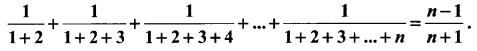 Chapter 4 Maths Class 11 Solutions Combinatorics And Mathematical Induction Ex 4.4 Samacheer Kalvi