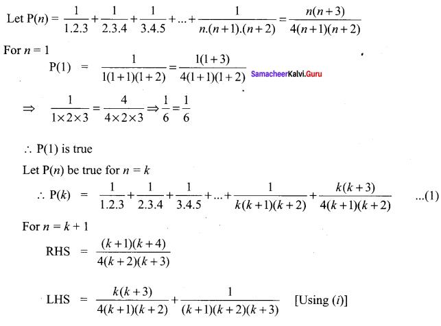 Samacheer Kalvi 11th Maths Solutions Chapter 4 Combinatorics and Mathematical Induction Ex 4.4 17