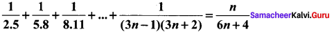 Samacheer Kalvi 11th Maths Solutions Chapter 4 Combinatorics and Mathematical Induction Ex 4.4 19