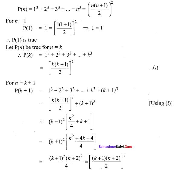 11th Maths Chapter 4 Exercise 4.4 Combinatorics And Mathematical Induction Samacheer Kalvi
