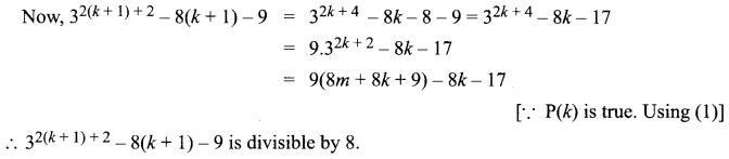 Samacheer Kalvi 11th Maths Solutions Chapter 4 Combinatorics and Mathematical Induction Ex 4.4 25