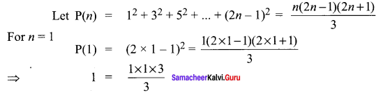 Ex 4.4 Class 11 Maths Solutions Chapter 4 Combinatorics And Mathematical Induction Samacheer Kalvi