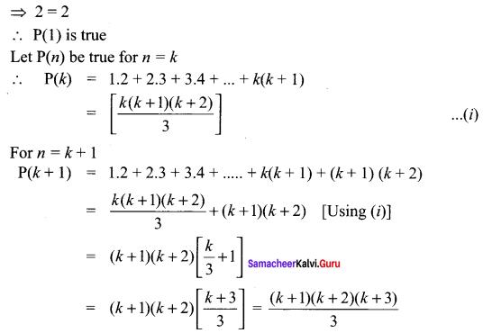 4.4 Maths Class 11 Solutions Chapter 4 Combinatorics And Mathematical Induction Samacheer Kalvi