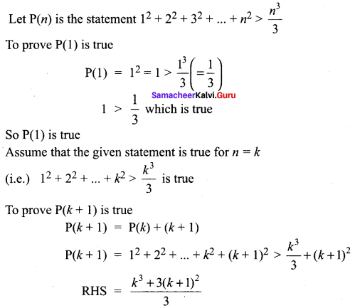 Samacheer Kalvi 11th Maths Solutions Chapter 4 Combinatorics and Mathematical Induction Ex 4.4 90