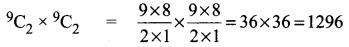Samacheer Kalvi 11th Maths Solutions Chapter 4 Combinatorics and Mathematical Induction Ex 4.5 150