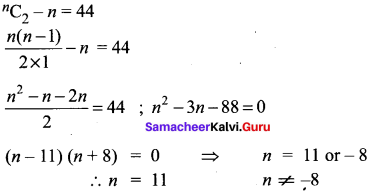 Samacheer Kalvi 11th Maths Solutions Chapter 4 Combinatorics and Mathematical Induction Ex 4.5 65