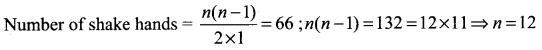 Samacheer Kalvi 11th Maths Solutions Chapter 4 Combinatorics and Mathematical Induction Ex 4.5 66