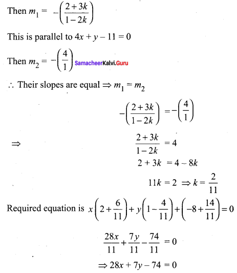 Samacheer Kalvi 11th Maths Solutions Chapter 6 Two Dimensional Analytical Geometry Ex 6.3 32
