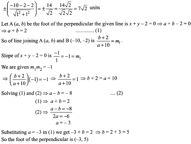 Samacheer Kalvi 11th Maths Solutions Chapter 6 Two Dimensional Analytical Geometry Ex 6.3 88
