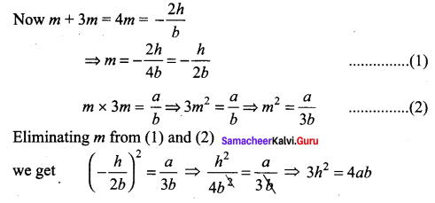 Samacheer Kalvi 11th Maths Solutions Chapter 6 Two Dimensional Analytical Geometry Ex 6.4 41