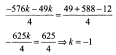 Samacheer Kalvi 11th Maths Solutions Chapter 6 Two Dimensional Analytical Geometry Ex 6.4 47