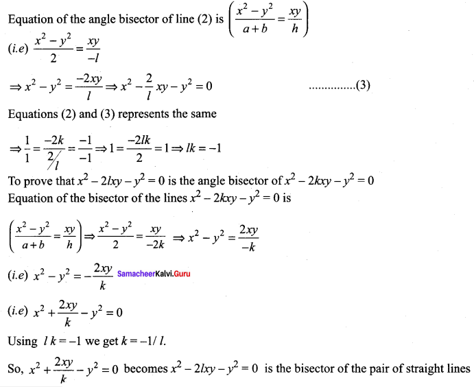 Samacheer Kalvi 11th Maths Solutions Chapter 6 Two Dimensional Analytical Geometry Ex 6.4 57