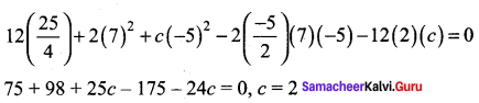 Samacheer Kalvi 11th Maths Solutions Chapter 6 Two Dimensional Analytical Geometry Ex 6.4 8
